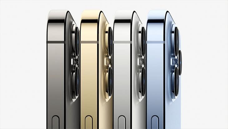 đường cong các cạnh của iphone 13 mini pro max